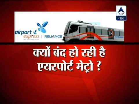 Delhi Airport Metro to close from Sunday 
