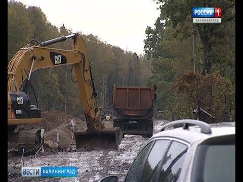 Новая дорога с Сельмы в Чкаловск обойдётся в 316 млн рублей