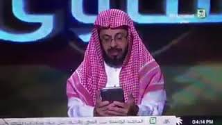 Saudi channel cuts off Sheikh Fawzan after attempted to answer question on celebrating national day