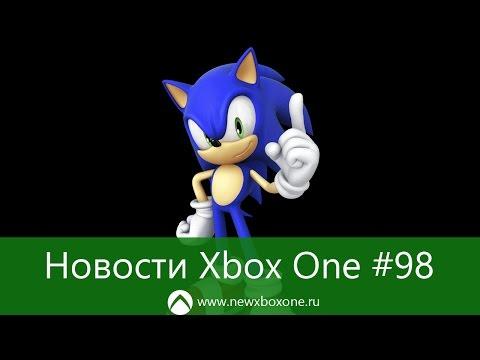 Новости Xbox One #98: дата выхода Xbox One S, UWP для Xbox One