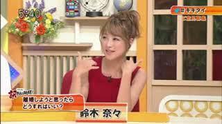 MXTV「田村淳の訊きたい放題」にてハートフルファミリーの取り組みが紹...