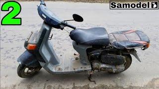 Yamaha Gear не едет больше 55км/час - часть 2