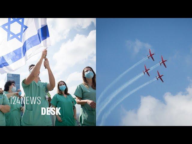 מטס יום העצמאות מעל בתי החולים