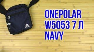 Розпакування Onepolar W5053 7 л Navy
