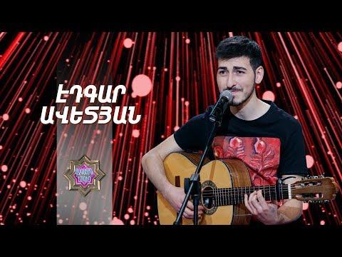 Ազգային երգիչ/National Singer 2019-Season 1-Episode 9/Gala Show 3/ Edgar Avetyan-Taltala