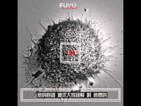 """[中字]블랙넛(Black Nut) - '100' (feat 천재노창""""天才Nochang"""")"""