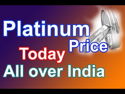 Platinum rate today in Inadia 1/02/2018 || Platinum jewelry value || Platinum price ||