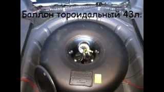 Установка ГБО 4 поколения на Chery M11 1.6 Sedan(