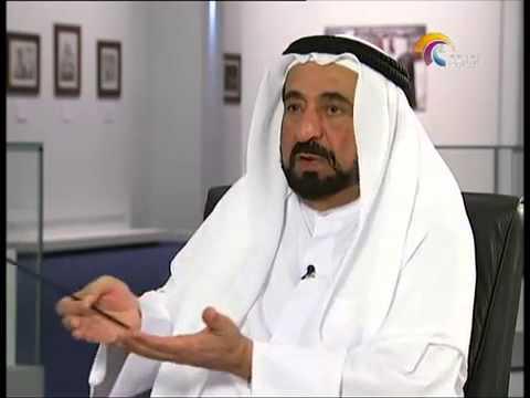 حوار لصاحب السمو حاكم الشارقة في دارة الدكتور سلطان القاسمي للدراسات الخليجية