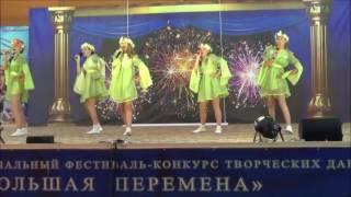 Гала-концерт II смены. 2017. XX фестиваль-конкурс «БОЛЬШАЯ ПЕРЕМЕНА»