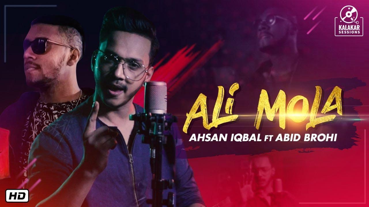 Ali Mola (Official Video) Abid Brohi || Ahsan Iqbal | Qasim Azhar | KalaKar Sessions
