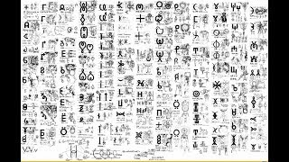 Матрица Буквица  49 символов