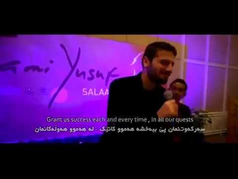 Sami Yusuf - Happiness - 2013