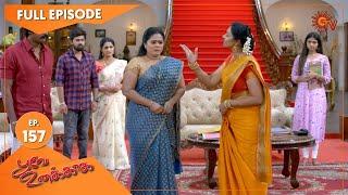 Poove Unakkaga - Ep 157 | 30 Jan 2021 | Sun TV Serial | Tamil Serial