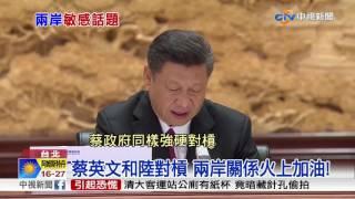 6月13號巴拿馬和大陸建交,台灣完全被蒙在鼓裡,第一時間蔡總統親上火線...