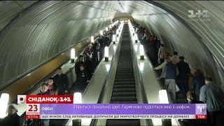 Віталій Кличко підписав угоду на будівництво метро до Троєщини - економічні новини