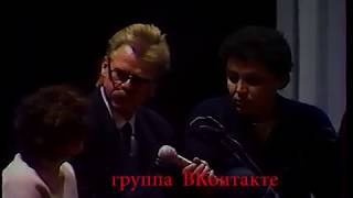 турнир по культуризму  Мистер Урал -  91 [ пресс конференция]