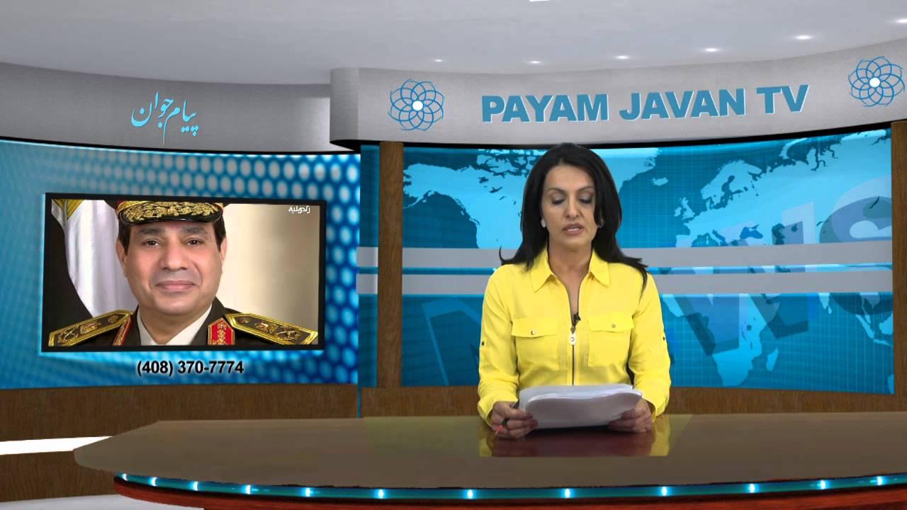 اخبار ایران و جهان از پیام جوان - YouTube