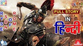 Ryse Son of Rome : Games in Hindi Dubbed | Full Story Explanation | NamokaR GaminG WorlD / NGW