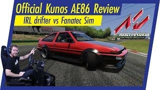 Is the Assetto Corsa AE86 REALISTIC in DRIFT? (IRL Drifter vs Fanatec Sim)