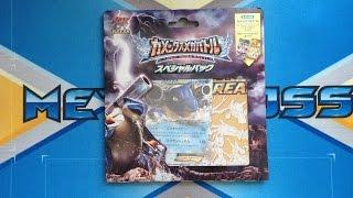 XY Break Kamex Mega Battle Set Pokemon TCG Deutsch German