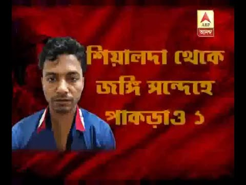 One more Ansarullah bangla terrorist held in calcutta, reportedly a member of its sleeper
