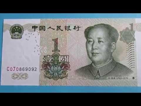 Cédula Da China - 1 Yuan - 1999