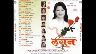 Aankha Bhitra Chau - Rabin Sharma (Parbati Thapa Magar