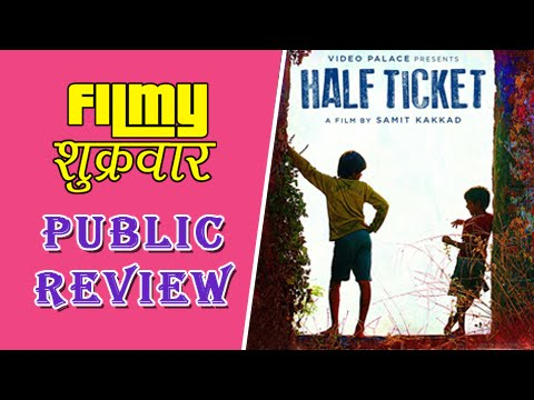 Half Ticket | Public Review | Latest...