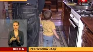 В Днепропетровске женщины отравились угарным газом(, 2013-02-13T18:30:56.000Z)