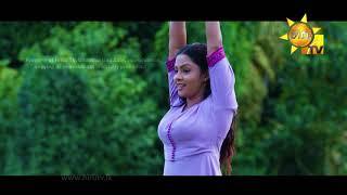 වෙහෙස දැනෙනකොට | Wehesa Danenakota | Sihina Genena Kumariye Song Thumbnail