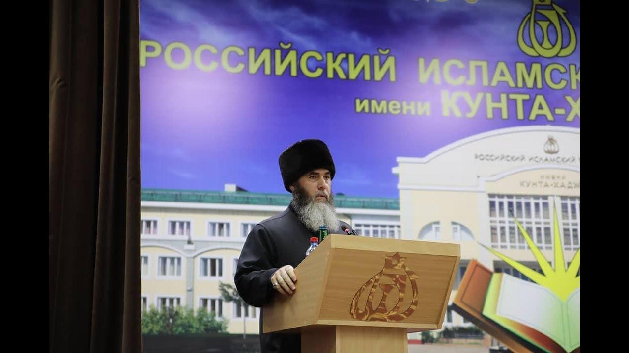 В Российской исламском университете имени Кунта-Хаджи состоялся выпуск студентов