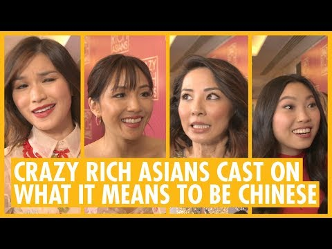 Crazy Rich Asians London Premiere - What It Means To Be Chinese