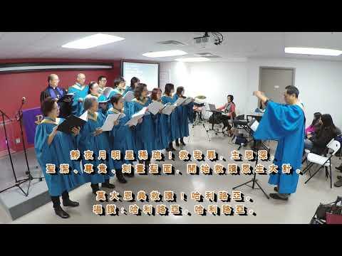 JCC 2017 12 10 b