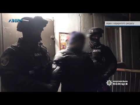 ТРК Аверс: У Луцьку затримали на хабарі поліцейського ГУ НП