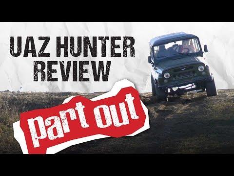 UAZ Hunter Review