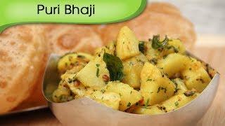 Puri Bhaji - How To Make Bhaji For Puri - Quick Indian Breakfast Recipe By Ruchi Bharani