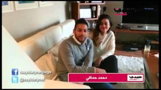 كلمة من محمد حماقي وزوجته لـ