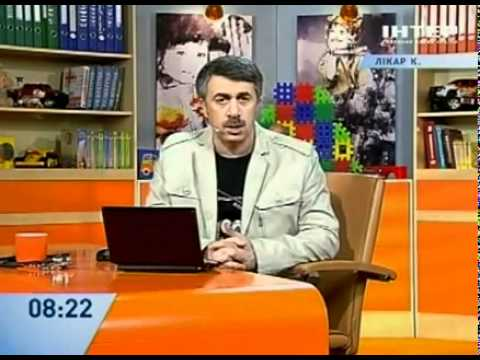 Что делать с контагиозным моллюском - Доктор Комаровский - Интер