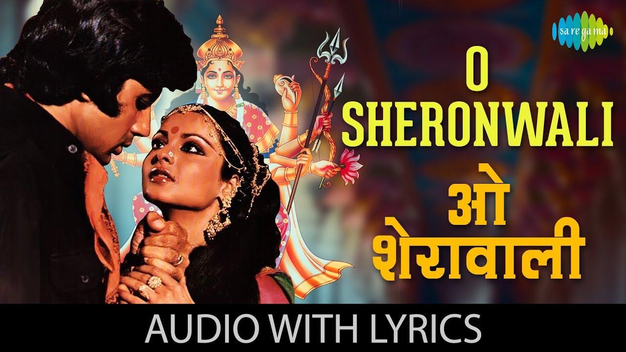 Download O Sheronwali with lyrics   Suhaag   Mohammed Rafi   Asha Bhosle