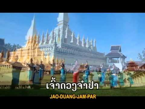 ເບິ່ງເດີຖ້າບໍ່ເຊື່ອBeung der tha bor xeua/ພອນ ປະສິດ from YouTube · Duration:  4 minutes 31 seconds