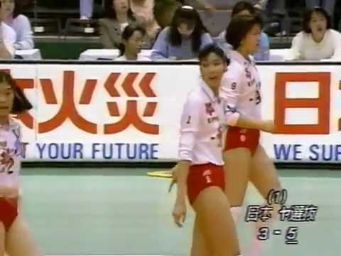 94 JPN x All stars Volleyball set 1