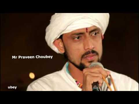 A jhamru Original song sung byPraveen Choubey, A jahamru Viral song