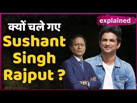 क्यों Bollywood ने खो दिया Sushant Singh Rajput को ? | Dibang | ABP Uncut