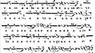 Κοινωνικό Αναλήψεως-ΠΕΤΡΟΥ (ερμ.Χ.Συμεωνίδης).wmv