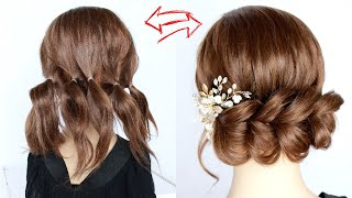 😱 3 Minute EASY UPDO with ponytails for SHORT HAIR 😱 How to: Pull Through Braid by Another Braid