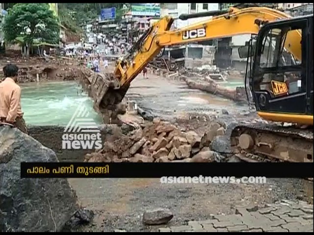 Kerala floods : Cheruthoni Bridge maintenance started