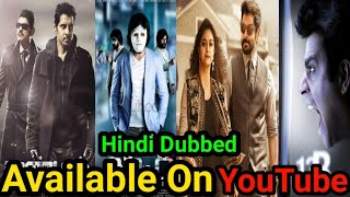 Top 10 New Suspense Thriller South Hindi Dubbed Movies Available On YouTube.(Part -3)