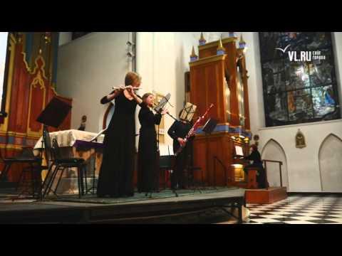 Телеман, Георг Филипп - Соната для альтовой флейты, струнных и бассо континуо фа мажор