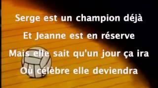 Jeanne et Serge - Générique Karaoké instrumental